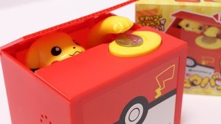 Pokemon Pikachu Piggy Bank thumbnail