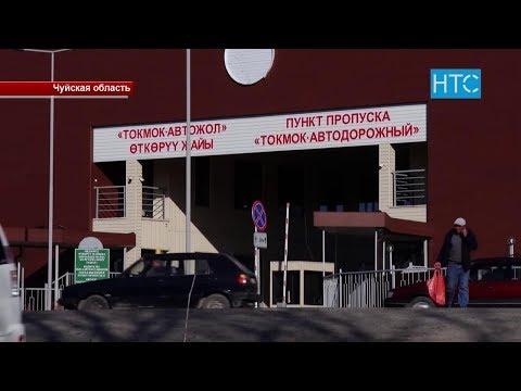 За перестрелку в Токмаке наказаны 10 милиционеров / 20.02.19 / НТС