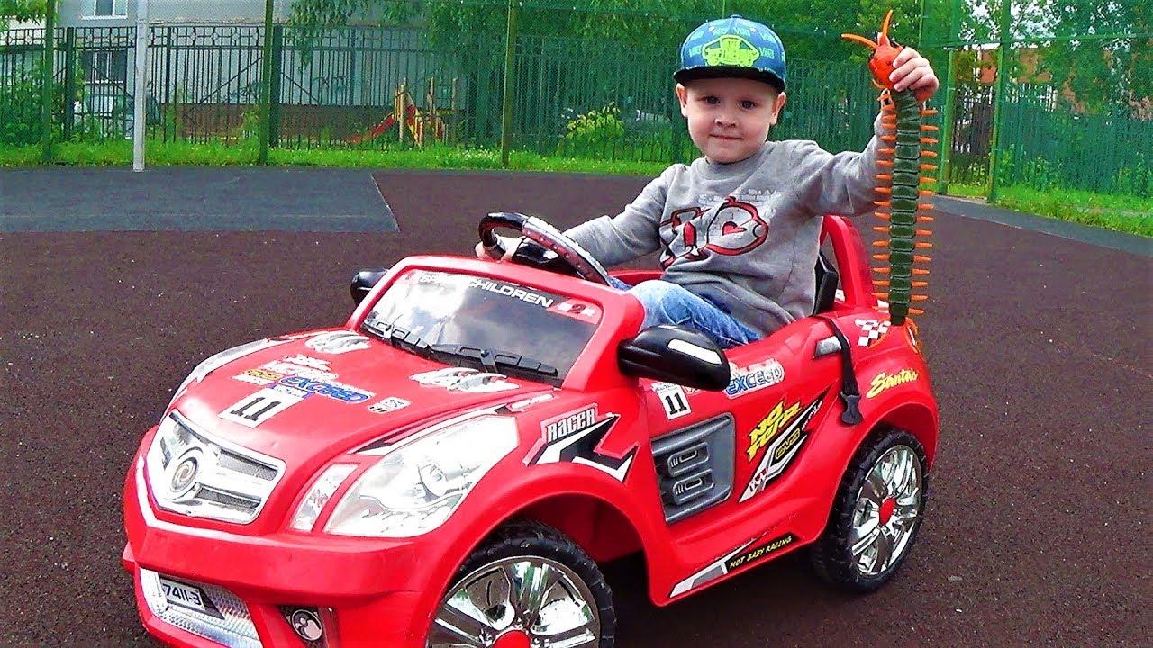 Видео для детей - Макс привез новую игрушку - Обзор игрушек