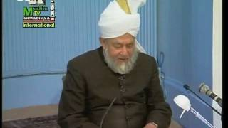 Darsul Quran 7th February 1995 - Surah Aale-Imraan verses 184-185 - Islam Ahmadiyya