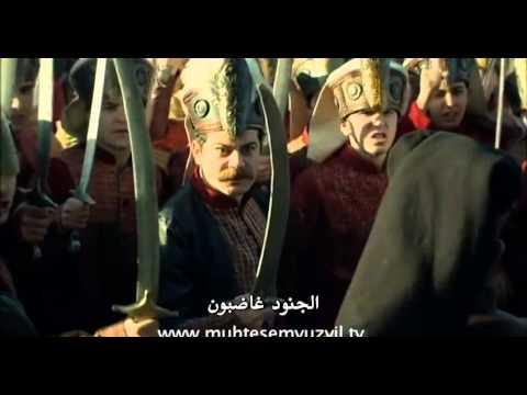 حريم السلطان الجزء الرابع 57
