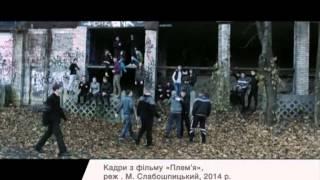 Скандальный украинский фильм о глухих шокировал Канны