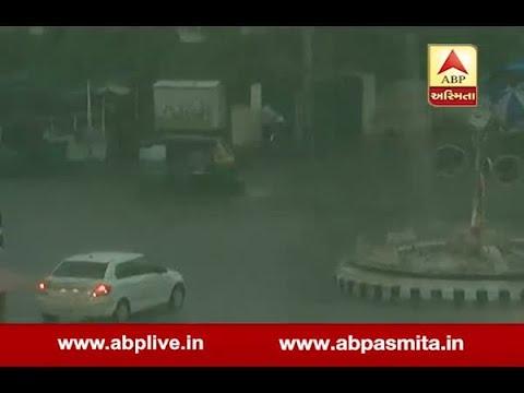 Gujarat Rain Fall : Rain Start In Vadodara
