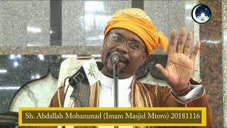 Sheikh Abdallah Mohammad - Mtume  Muhammad Kiumbe Bora Hajapatapo Kutokea