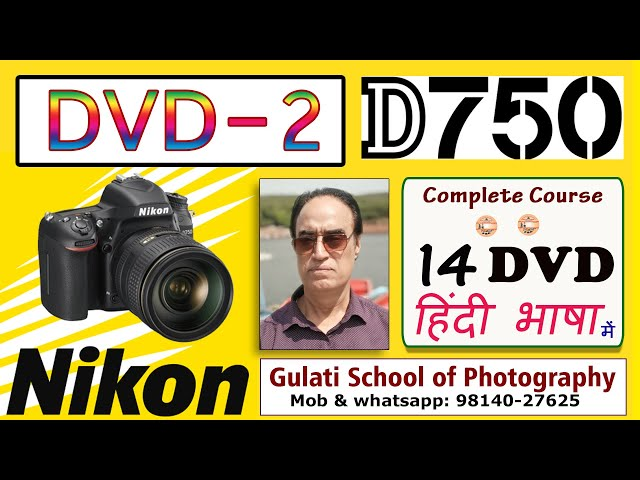 02 DVD Nikon D750 Camera Menu Settings | Menu Functions ki settings kesse kren | कोर्स हिंदी में