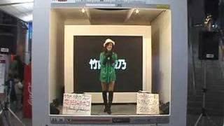 12月30日の「YouTubeネタバトル」イベントにて行われた「竹内綾乃」さん...