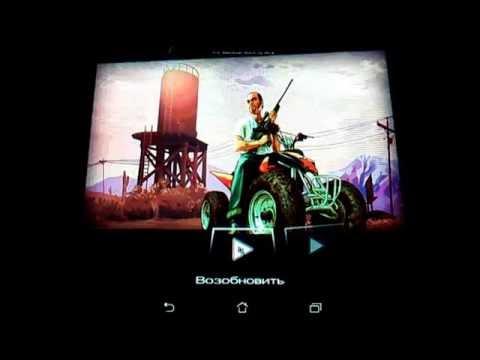 GTA San Andreas (GTA5 Mod) на Asus ZenPad C7.0 Z170mg