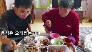 시골가족먹방엄마아들(돼지고기볶음&양파 장아찌)