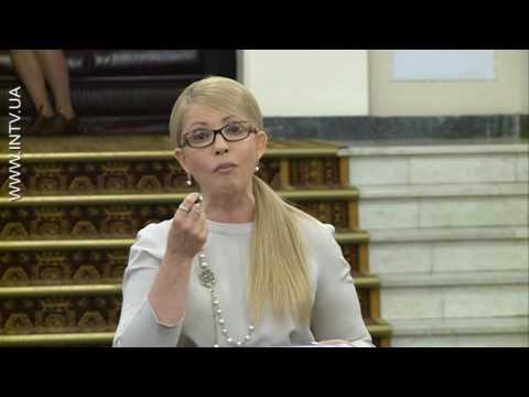 Юлія Тимошенко: Петро