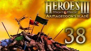 PODZIEMNE MARZENIE [#38] Heroes 3: Ostrze Armagedonu