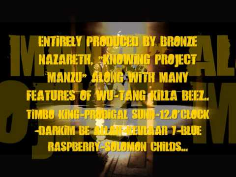 PROJECT MANZU PROMO ALBUM SNIPPETS produced by BRONZE NAZARETH