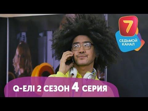 Трейлер 'келинка сабина 2'! 17 марта 2016 в кино!