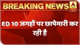 ED Raids On 10 Locations Of Shiv Sena MLA Pratap Sarnaik   ABP News