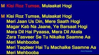Kisi Roz Tumse - Kumar Sanu Alka Yagnik Duet Hindi Full Karaoke with Lyrics