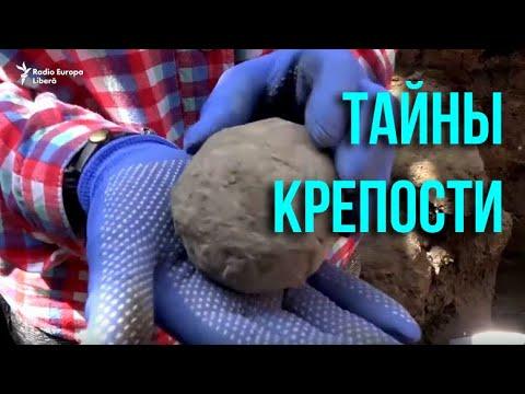Pur și Simplu: Тайны крепости / Археологические раскопки у Сорокской крепости