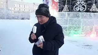 -35! Японец кушает мороженое! 日本人はアイスクリームを食べる。