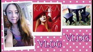 Vlog:Подсела на украинские песни.Наконец купили стулья)