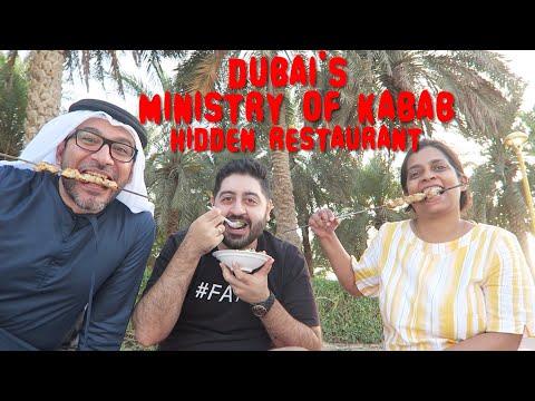 DUBAI'S MINISTRY Of Kabab – The Hidden Restaurant | Best Dubai Restaurants