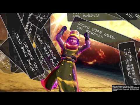 ドラゴンクエストヒーローズⅡ 竜王・強 クリフト