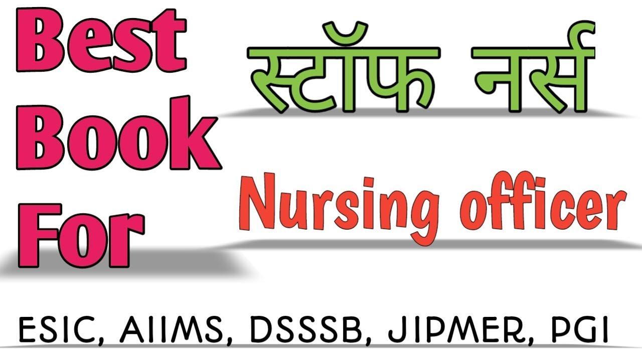 Best Book For Nursing Officer स्टॉफ नर्स के लिए बुक