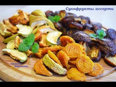 Варенье Чернослив в шоколаде - Рецепты кулинарии