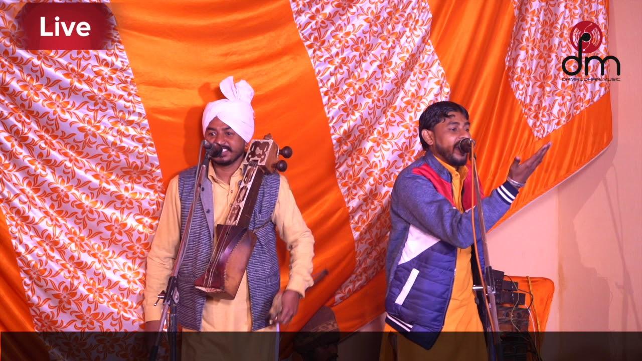 Download अवतार बलकार जी का गाया हुआ  बाबा सबल सिंह जी  का सुपरहिट भजन