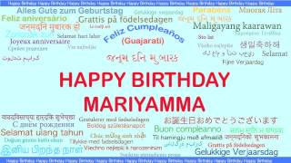 Mariyamma   Languages Idiomas - Happy Birthday