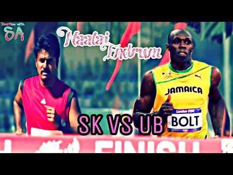 Motivational What's Up status Ethir neechal | Naalai Endrum Nam Kaiyil Illai |