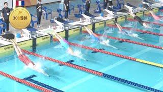 오리발 신고 하는 수영 대회 속도 체감