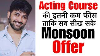 Sabse accha aur Sabse sasta Acting Course aapke liye | Join Best Acting School in Mumbai | Offer