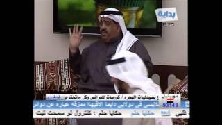 محمد الرفاعي وابراهيم المعيدي