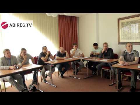 Российский союз перфораторов начал свою работу с совещания в Воронеже