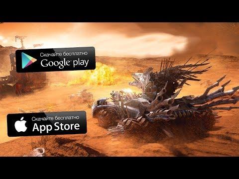 DoomCar — КРУТАЯ СТРАТЕГИЧЕСКАЯ RPG В ПОСТАПОКАЛИПСИСЕ НА АНДРОИД/iOS ОБЗОР