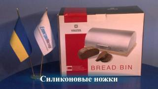 видео Хлебницы из дерева купить в Киеве