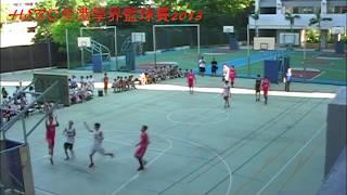 Publication Date: 2019-03-15 | Video Title: 聖公會聖馬利亞堂莫慶堯中學 HERO全港學界籃球賽2013