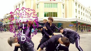 [KPOP IN PUBLIC CHALLENGE] BTS (방탄소년단) 'DNA' Dance Cover By B-Wild From Vietnam