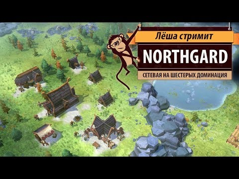 Фильмы про викингов новинки смотреть онлайн в хорошем качестве