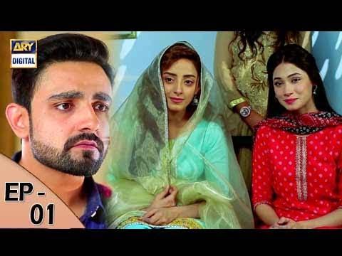 Badnaam - Episode 01 - 8th August 2017 - ARY Digital Drama