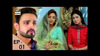 Badnaam Episode 1 - 8th August 2017 - ARY Digital [Subtitle Eng]