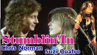 Stumblin' in (ซับไทย) -Suzi Quatro & Chris Norman