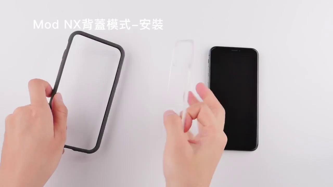 WTF手機3C配件 犀牛盾 Mod NX 二用殼 安裝教學 拆裝教學 - YouTube