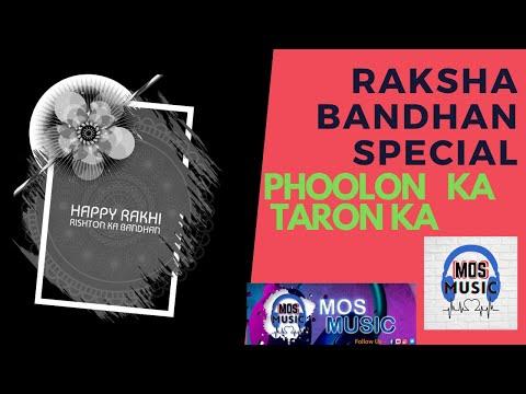 RAKSHA BANDHAN SPECIAL | PHOOLON KA TARON KA | GUITAR COVER | BY MOS MUSIC |