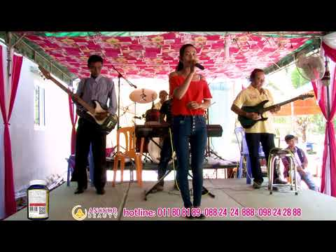 Reatrey Sekong- រាត្រីសេកុង by khmer krom