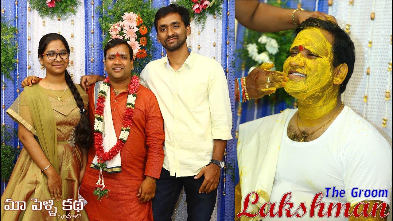 Best Telugu Bridegroom - Lakshman - Formalities Highlights - Maa Pelli Katha