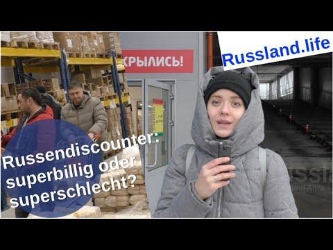 Russen-Discounter: Superbillig oder superschlecht?