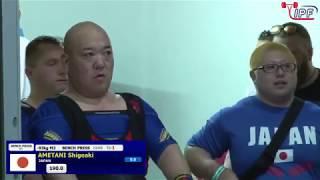 Men M1-M4, 93 kg - World Equipped Bench Press Championships 2018 thumbnail
