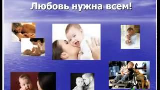 Детский психиатр, нутрициолог Степаненко С(, 2013-06-28T23:12:46.000Z)