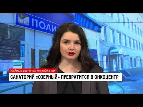 09.11.2017 Новости Нашего Города г.Ноябрьск