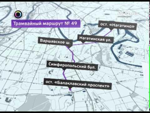маршрут 47 трамвая москва схема поиск
