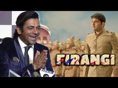 Sunil Grover's FUNNY Reaction On Kapil Sharma's Firangi Movie